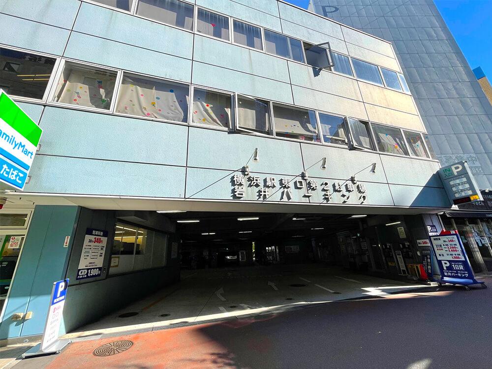 お客様無料駐車場